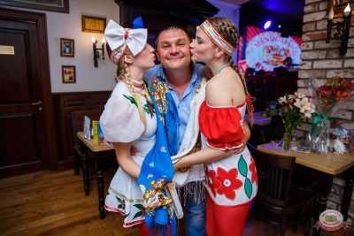 День именинника, 27 июля 2019 - Ресторан «Максимилианс» Красноярск - 60