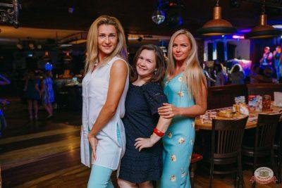 День именинника, 29 июня 2019 - Ресторан «Максимилианс» Красноярск - 45