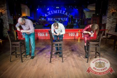 День именинника, 19 марта 2016 - Ресторан «Максимилианс» Красноярск - 18