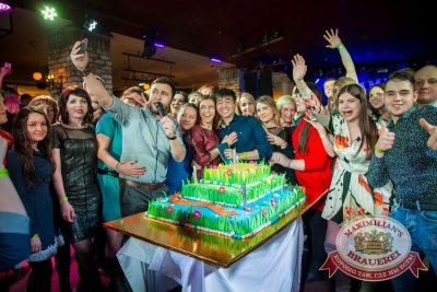 День именинника, 19 марта 2016 - Ресторан «Максимилианс» Красноярск - 20