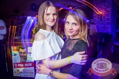 День именинника, 19 марта 2016 - Ресторан «Максимилианс» Красноярск - 22