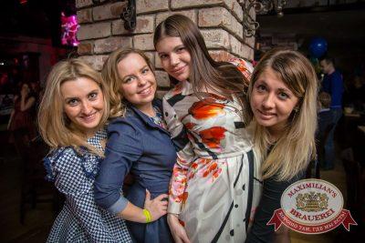 День именинника, 19 марта 2016 - Ресторан «Максимилианс» Красноярск - 28