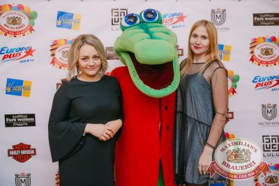 День именинника, 24 ноября 2017 - Ресторан «Максимилианс» Красноярск - 1