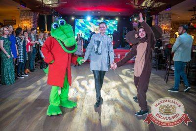 День именинника, 24 ноября 2017 - Ресторан «Максимилианс» Красноярск - 12