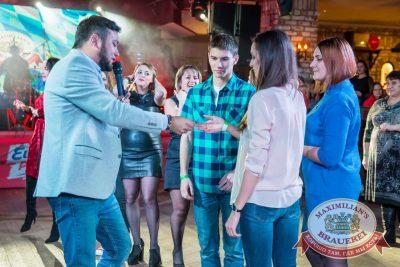День именинника, 24 ноября 2017 - Ресторан «Максимилианс» Красноярск - 16