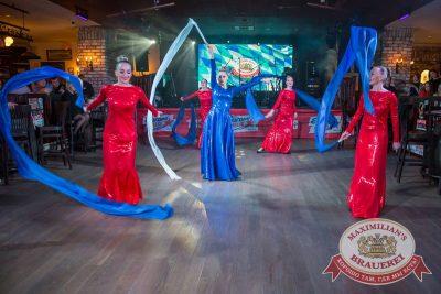 День именинника, 24 ноября 2017 - Ресторан «Максимилианс» Красноярск - 18