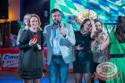 День именинника, 24 ноября 2017 - Ресторан «Максимилианс» Красноярск - 24