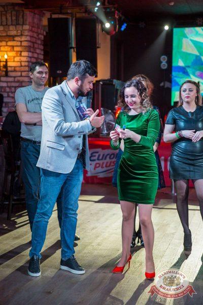 День именинника, 24 ноября 2017 - Ресторан «Максимилианс» Красноярск - 25
