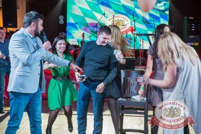День именинника, 24 ноября 2017 - Ресторан «Максимилианс» Красноярск - 28