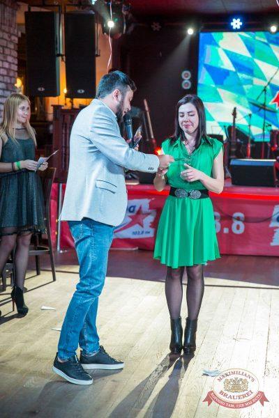 День именинника, 24 ноября 2017 - Ресторан «Максимилианс» Красноярск - 34