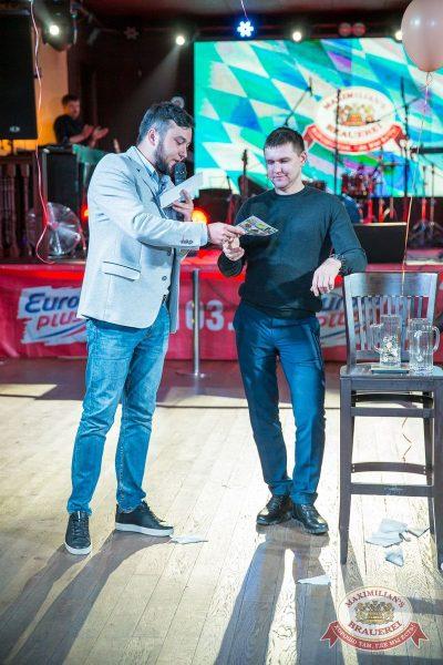 День именинника, 24 ноября 2017 - Ресторан «Максимилианс» Красноярск - 35