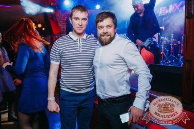 День именинника, 24 ноября 2017 - Ресторан «Максимилианс» Красноярск - 46