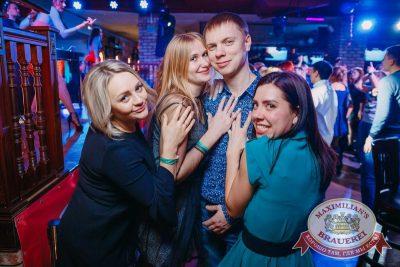День именинника, 24 ноября 2017 - Ресторан «Максимилианс» Красноярск - 49