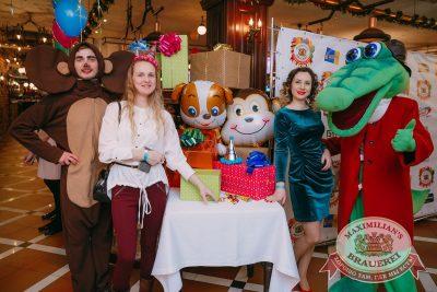 День именинника, 24 ноября 2017 - Ресторан «Максимилианс» Красноярск - 5