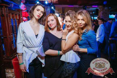День именинника, 24 ноября 2017 - Ресторан «Максимилианс» Красноярск - 50