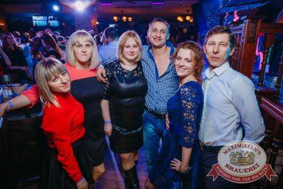 День именинника, 24 ноября 2017 - Ресторан «Максимилианс» Красноярск - 51