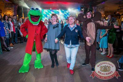 День именинника, 24 ноября 2017 - Ресторан «Максимилианс» Красноярск - 6