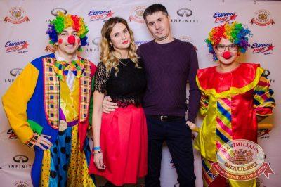 День именинника, 25 ноября 2016 - Ресторан «Максимилианс» Красноярск - 1