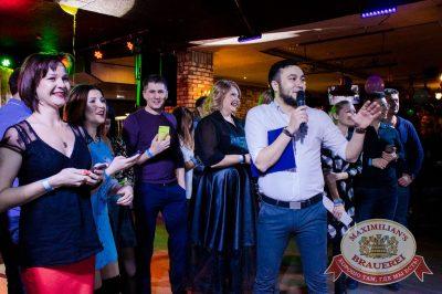 День именинника, 25 ноября 2016 - Ресторан «Максимилианс» Красноярск - 11