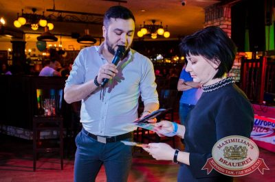 День именинника, 25 ноября 2016 - Ресторан «Максимилианс» Красноярск - 21
