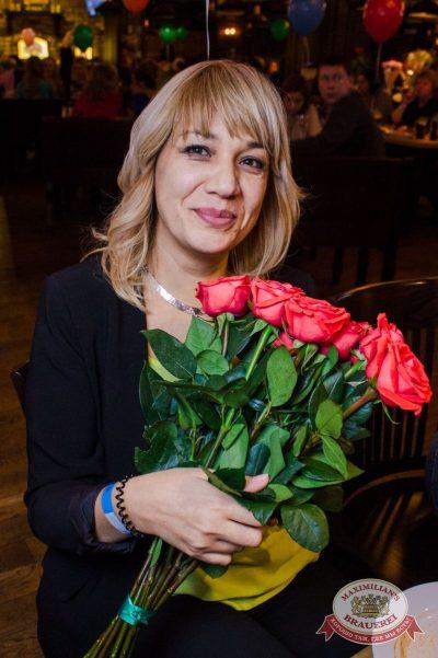 День именинника, 25 ноября 2016 - Ресторан «Максимилианс» Красноярск - 24