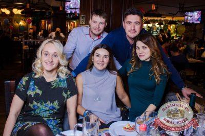 День именинника, 25 ноября 2016 - Ресторан «Максимилианс» Красноярск - 26