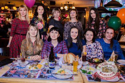 День именинника, 25 ноября 2016 - Ресторан «Максимилианс» Красноярск - 27