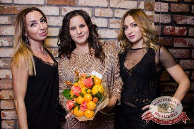 День именинника, 25 ноября 2016 - Ресторан «Максимилианс» Красноярск - 29