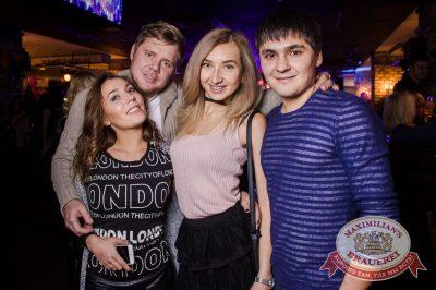 День именинника, 25 ноября 2016 - Ресторан «Максимилианс» Красноярск - 40