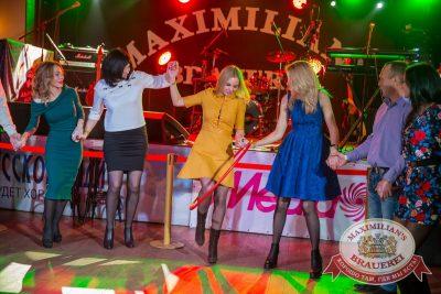 День именинника, 21 октября 2016 - Ресторан «Максимилианс» Красноярск - 15