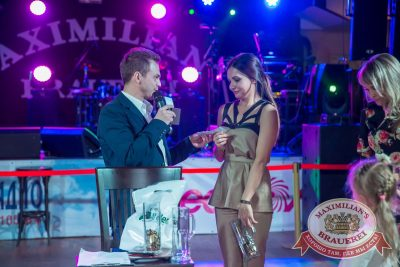 День именинника, 21 октября 2016 - Ресторан «Максимилианс» Красноярск - 23