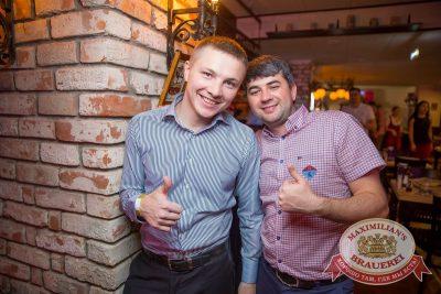 День именинника, 21 октября 2016 - Ресторан «Максимилианс» Красноярск - 37
