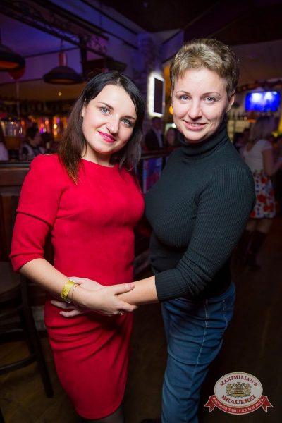 День именинника, 21 октября 2016 - Ресторан «Максимилианс» Красноярск - 41