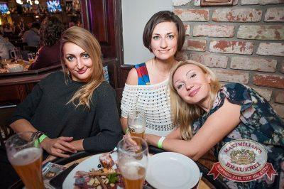 «Дыхание ночи» в «Максимилианс» Красноярск, 9 октября 2015 - Ресторан «Максимилианс» Красноярск - 17