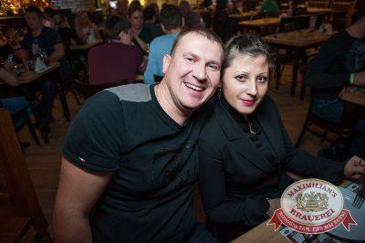 «Дыхание ночи» в «Максимилианс» Красноярск, 9 октября 2015 - Ресторан «Максимилианс» Красноярск - 24