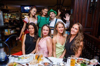 День пивовара, 8 июня 2019 - Ресторан «Максимилианс» Красноярск - 24