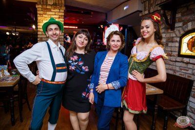 День пивовара, 8 июня 2019 - Ресторан «Максимилианс» Красноярск - 33