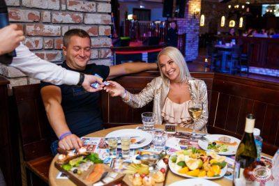 День пивовара, 8 июня 2019 - Ресторан «Максимилианс» Красноярск - 8