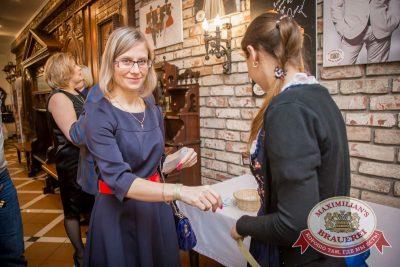 Вечеринка EUROMIX. Специальный гость: Burito, 17 марта 2016 - Ресторан «Максимилианс» Красноярск - 04