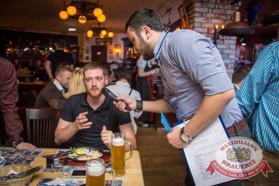 Вечеринка EUROMIX. Специальный гость: Burito, 17 марта 2016 - Ресторан «Максимилианс» Красноярск - 06