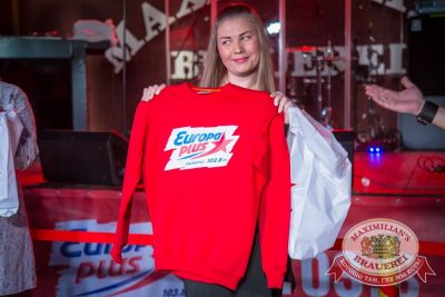 Вечеринка EUROMIX. Специальный гость: Burito, 17 марта 2016 - Ресторан «Максимилианс» Красноярск - 09