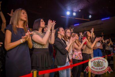 Вечеринка EUROMIX. Специальный гость: Burito, 17 марта 2016 - Ресторан «Максимилианс» Красноярск - 22