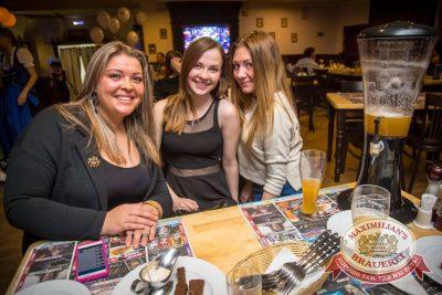 Вечеринка EUROMIX. Специальный гость: Burito, 17 марта 2016 - Ресторан «Максимилианс» Красноярск - 23