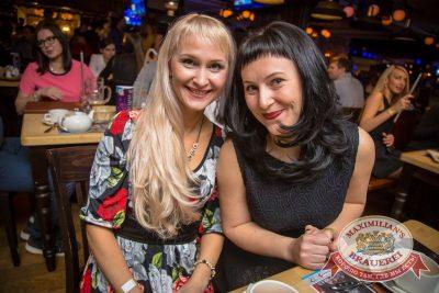 Вечеринка EUROMIX. Специальный гость: Burito, 17 марта 2016 - Ресторан «Максимилианс» Красноярск - 25