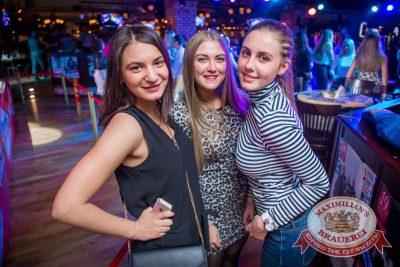 Вечеринка EUROMIX. Специальный гость: Burito, 17 марта 2016 - Ресторан «Максимилианс» Красноярск - 27