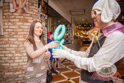 День именинника, 30 апреля 2016 - Ресторан «Максимилианс» Красноярск - 05