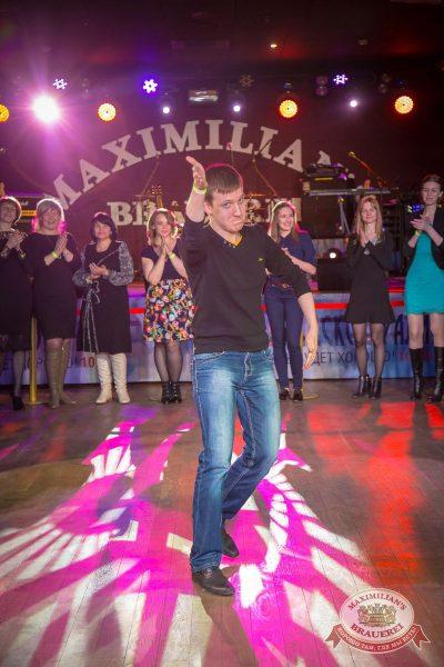 День именинника, 30 апреля 2016 - Ресторан «Максимилианс» Красноярск - 10