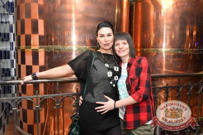Чичерина, 16 февраля 2017 - Ресторан «Максимилианс» Красноярск - 16