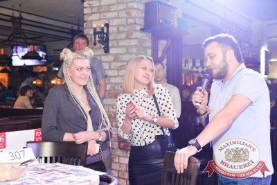 Чичерина, 16 февраля 2017 - Ресторан «Максимилианс» Красноярск - 20