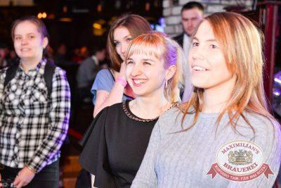 Чичерина, 16 февраля 2017 - Ресторан «Максимилианс» Красноярск - 23
